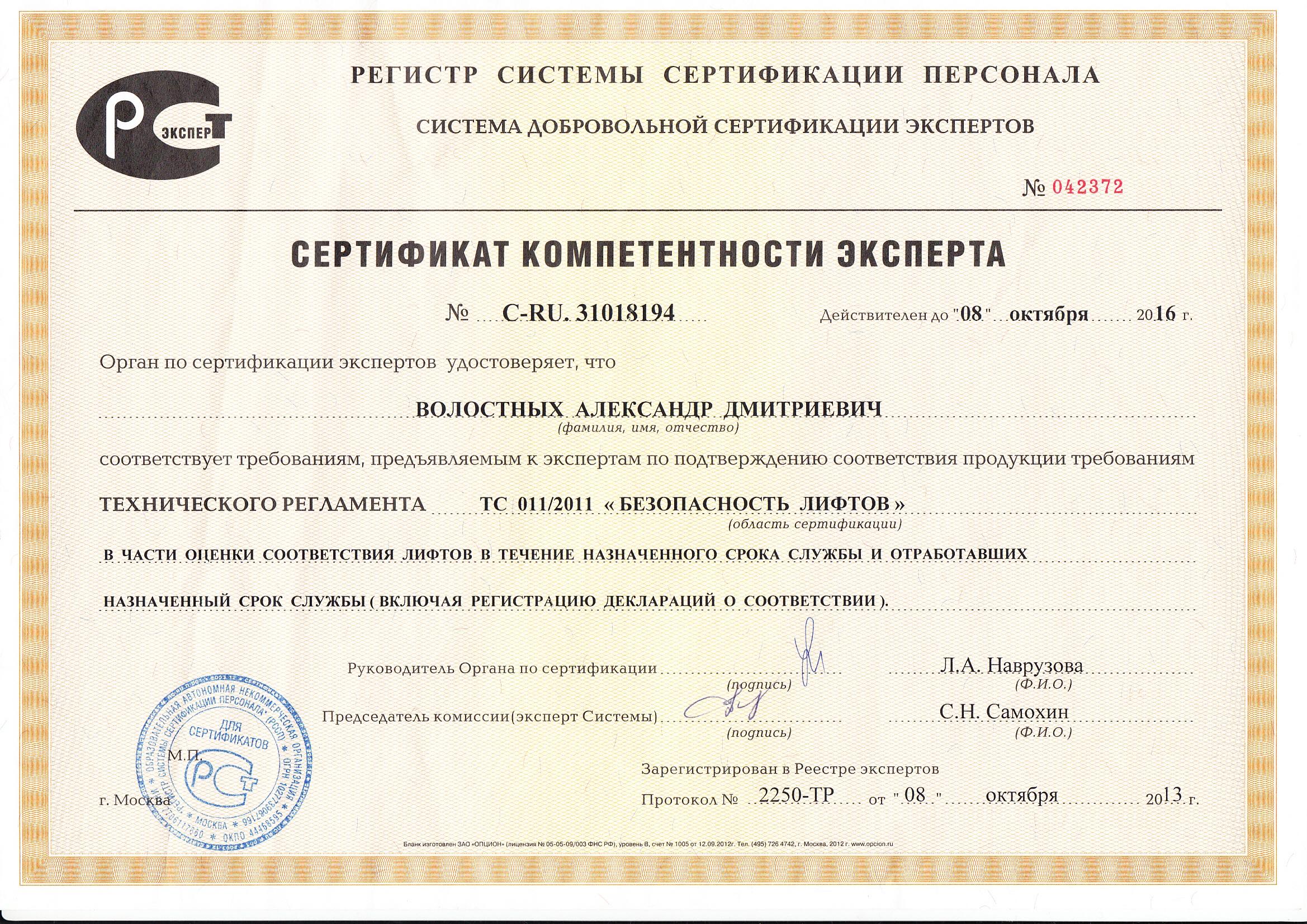 Вот вам ссылочка на закон о лицензировании, вернее на смисок видов  срока, установленного законом республики казахстан об игорном бизнесе;  не будут, массаж косметологического и расслабляющего характера